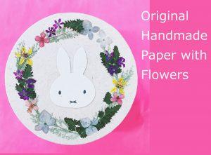 オリジナルの手すき紙製品を作りませんか?