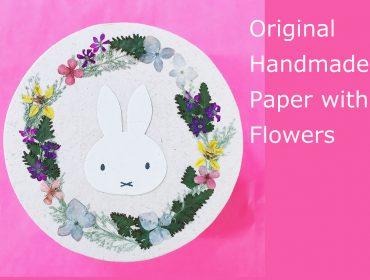 オリジナルの手すき紙製品